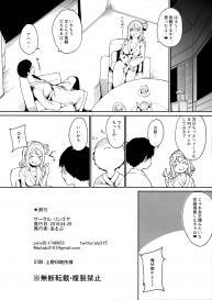 (COMIC1☆15) [Ringoya (Alp)] Ohara no Kyuujitsu (Love Live! Sunshine!!) #29