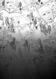 (COMIC1☆8) [Diogenes Club (Haikawa Hemlen)] Fairy Bitch (Fairy Tail) [English] #23