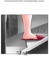 坏老师 | PHYSICAL CLASSROOM 18 [Chinese] Manhwa #3