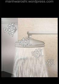 坏老师 | PHYSICAL CLASSROOM 18 [Chinese] Manhwa #37