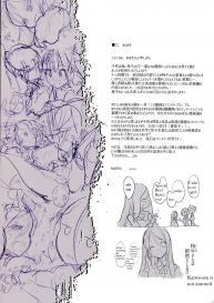 (C96) [70 Nenshiki Yuukyuu Kikan (Ohagi-san)] IkaZuka-san wa Bidou Danishinai [English] #30