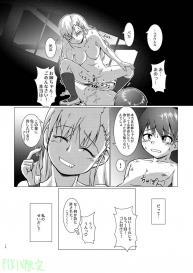 "Kurodou Holdings ""Kabu"" (Kurodou Katana) KamiAne [Digital] #17"
