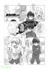 "Kurodou Holdings ""Kabu"" (Kurodou Katana) KamiAne [Digital] #3"