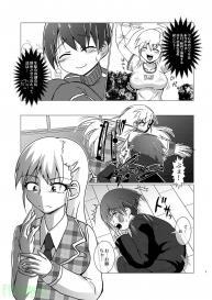 "Kurodou Holdings ""Kabu"" (Kurodou Katana) KamiAne [Digital] #4"