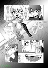 "Kurodou Holdings ""Kabu"" (Kurodou Katana) KamiAne [Digital] #5"