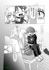 "Kurodou Holdings ""Kabu"" (Kurodou Katana) KamiAne [Digital] #6"