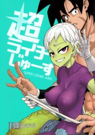 Super Lychee Juice (Dragon Ball Super) [English] DA HOOTCH (ShindoL) #1
