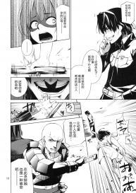 Full Metal Daemon: Muramasa [Chinese] [新桥月白日语社] #10