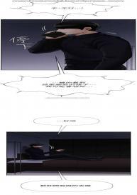 坏老师 | PHYSICAL CLASSROOM 20 [Chinese] Manhwa #13