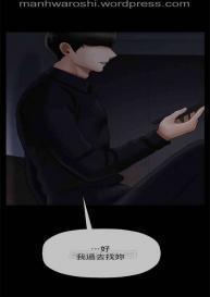 坏老师 | PHYSICAL CLASSROOM 20 [Chinese] Manhwa #28