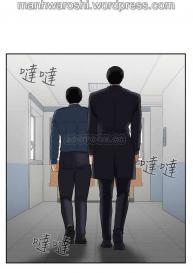 坏老师 | PHYSICAL CLASSROOM 20 [Chinese] Manhwa #40