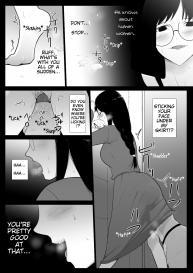 [Freya] Watashi-tachi no Ie ni Pet ga Yattekita | A Pet Came to Our House [English] #16