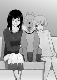 [Freya] Watashi-tachi no Ie ni Pet ga Yattekita | A Pet Came to Our House [English] #2