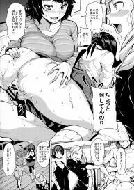 [Shimapan (Tachibana Omina)] P5 Harlem (Persona 5) Japanese #12