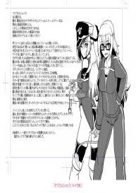[Shiden Hiro] Sakare Seishun!! Ragai Katsudou | Prospering Youth!! Nude Outdoor Exercises [English] #209