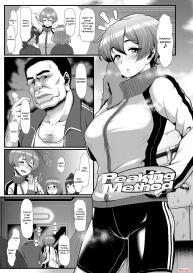 [Shiden Hiro] Sakare Seishun!! Ragai Katsudou | Prospering Youth!! Nude Outdoor Exercises [English] #4