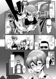 [Shiden Hiro] Sakare Seishun!! Ragai Katsudou | Prospering Youth!! Nude Outdoor Exercises [English] #7