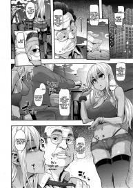 "Emergence Hentai ""nHentai 177013"" ShindoLA METAMORPHOSIS (Complete) [English] #118"