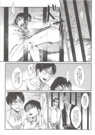(Dai 5 Kai Hekigai Chousa Haku) [plantain (Nichii)] Okiyome Shippai (Shingeki no Kyojin) #19