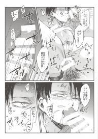 (Dai 5 Kai Hekigai Chousa Haku) [plantain (Nichii)] Okiyome Shippai (Shingeki no Kyojin) #39