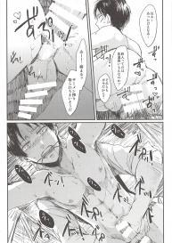 (Dai 5 Kai Hekigai Chousa Haku) [plantain (Nichii)] Okiyome Shippai (Shingeki no Kyojin) #6