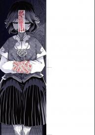 [Kokusei Roukun] Eiseiruten   永世流轉 [Chinese] [Digital] #4