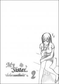 My Sister…2 sex manga[English] #3