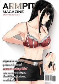 My Sister…2 sex manga[English] #63