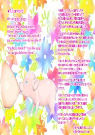 Zoo (Mizuiro Megane) Doubutsu Noujou 3-biki no Kobuta-chan Hen – Animal Farm 2 The Three Little Pigs [English] #31