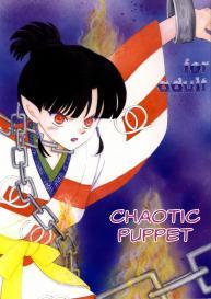 (C62) [Okiraku-tei (Neko no Suke)] Midare Karakuri | Chaotic Puppet (Inuyasha) [English] [EHCOVE] #1