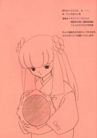 (C62) [Okiraku-tei (Neko no Suke)] Midare Karakuri | Chaotic Puppet (Inuyasha) [English] [EHCOVE] #25