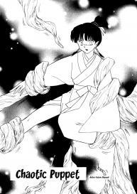(C62) [Okiraku-tei (Neko no Suke)] Midare Karakuri | Chaotic Puppet (Inuyasha) [English] [EHCOVE] #6