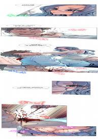 Sahwa Secret Commission Ch. 1 [English] #3