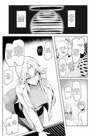[A Gokuburi (Sian)] Mesu Gacha [English] #8