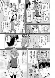 [Chimamire Yashiki (Gachonjirou)] Game Tomodachi no Onnanoko to Yaru Hanashi #4