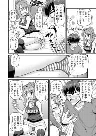 [Chimamire Yashiki (Gachonjirou)] Game Tomodachi no Onnanoko to Yaru Hanashi #7