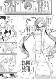 (Shuuki Reitaisai 7) [Haitokukan] Touhou Jikan 17 Ensou Kaijou de Okazu to Natta Tsukumo Benben (Touhou Project) #2
