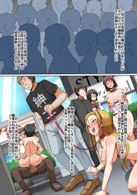 [NCP (Hanekumo)] Pet to Shite Haikyuu Sareta Shimai ~Gakuen no Idol Kyonyuu Shimai o Shiiku Shite Seishori Pet to Shite Tettei Choukyou!~ #4