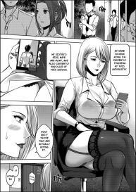 My Sister…3 sex manga [English] #28