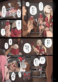 Shinryaku no Wild Ecchi Teikoku!! -Inran Dasshutsu Hen #17