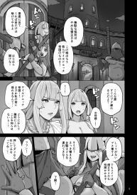 Shinryaku no Wild Ecchi Teikoku!! -Inran Dasshutsu Hen #40