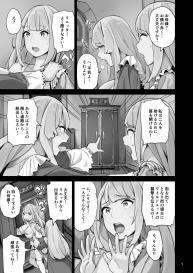Shinryaku no Wild Ecchi Teikoku!! -Inran Dasshutsu Hen #42