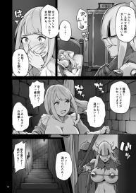 Shinryaku no Wild Ecchi Teikoku!! -Inran Dasshutsu Hen #49