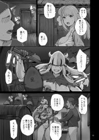 Shinryaku no Wild Ecchi Teikoku!! -Inran Dasshutsu Hen #50