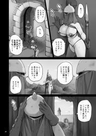 Shinryaku no Wild Ecchi Teikoku!! -Inran Dasshutsu Hen #69