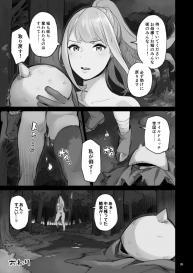 Shinryaku no Wild Ecchi Teikoku!! -Inran Dasshutsu Hen #70