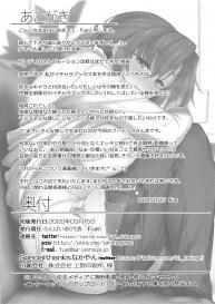 (C97) [Ronpaia (Fue)] Boudica to Tsukiaidashite Kekkou Tachimashita. | It's Been A While Since I Started Dating Boudica. (Fate/Grand Order) [English] [Hive-san] #30