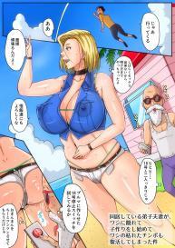 [Bkyu] Doukyo shiteru Deshi Fusai ga Washi ni Kakurete Kozukuri o Shihajimete (Dragon Ball Z) #4