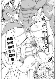 [Crab] Black Fire – Fairy Tail dj   黑色火焰-妖精的尾巴同人志 [Chinese] [桃紫] #15