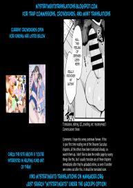 [R*kaffy (Aichi Shiho)] Shounen Succubus -Suikan Hen- [English] [mysterymeat3] [Digital] #29